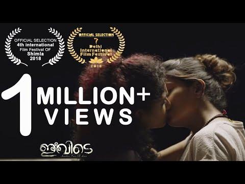 IVIDE Malayalam Short Film 2018  Reshma Sivakumar   Deepa Esther   Mithila Venugopal