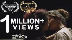 IVIDE Malayalam Short Film 2018 | Deepa Esther | Mithila Venugopal