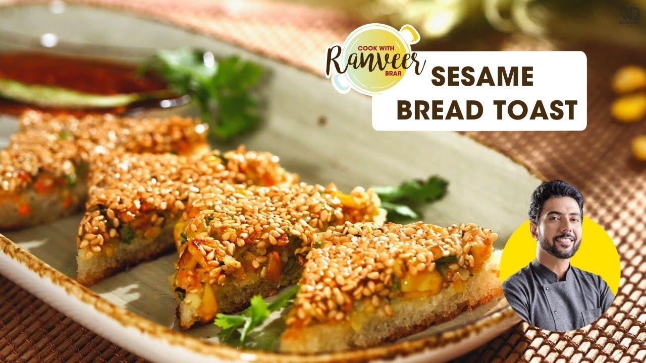 Crispy Sesame Masala Bread Toast   तीखा करारा मसाला तिल टोस्ट   Teatime bread snack    Chef Ranveer