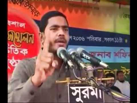 Bangladesh Jamaat e  Islami Part - 1/3 - Dr.Shafiqul Islam Masud