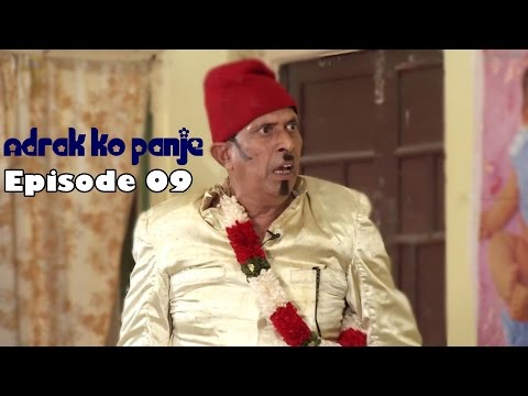 Adrak Ko Panje Episode 9 - Jamsheed Khan || World famous family comedy show.