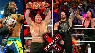 WWE Extreme Rules 14 July 2019 Highlights | Extreme Rules 14/7/ 2019 Highlights | Extreme Rules live