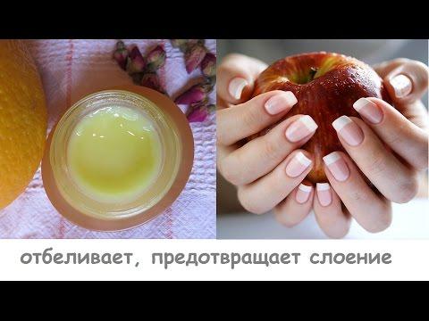 «Сибирское здоровье» в Минске. Каталог и цены