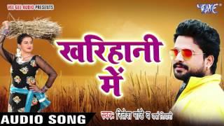 ���ुपरहिट ���ईता 2017 Ritesh Pandey Kharihani Me Chait Ke Chikhna Bhojpuri Hot Chaita Songs