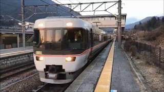 南木曽駅からしなのに乗ります thumbnail