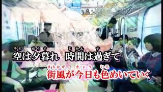 ニコカラ ワールド コーリング on vocal 2