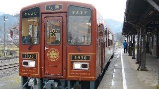 若桜鉄道の観光列車「八頭号」デビュー