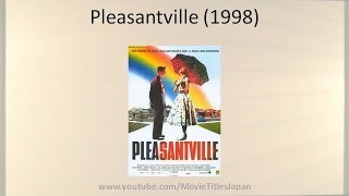 Pleasantville - Movie Title in Japanese