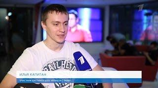 Илья Капитан (Sky-Star) на Первом Канале (Минута Славы)