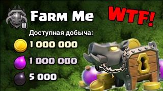 1 000 000 РЕСУРСОВ БЕСПЛАТНО CLASH OF CLANS! x4 ЗВЕЗДНЫЙ БОНУС!