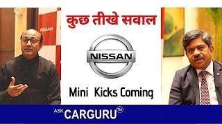 Nissan की तैयारी 🔥 Mini Kicks 2020 🔥 Interview With Md Nissan India 🔥