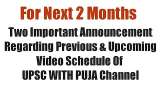 Two Important Announcement Regarding Previous & Upcoming Video Of UPSC WITH PUJA Channel ||