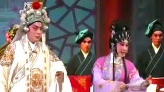 粵劇 鳳燭燒殘淚未乾 彭熾權 歐凱明 崔玉梅 鄭遠杰 cantonese opera