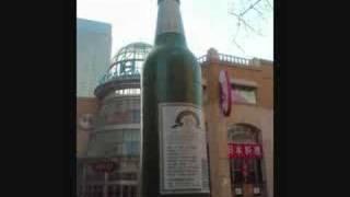 Doormouse - Beer Theme