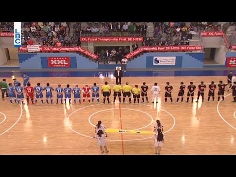 XXL Energy Futsal Championship - Bank of Beirut v/s Mayaden - 9/4/2016