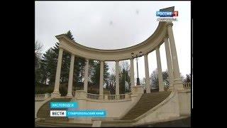 Каскадной лестнице в Кисловодске снова нужен ремонт