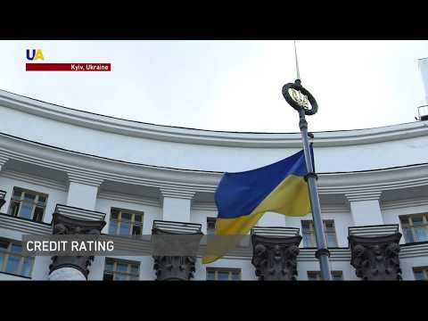 Ukraine's Credit Rating Improves, Predicting Economic Improvement