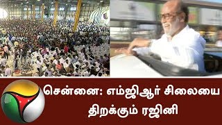 rajinikanth-participated-in-the-ceremony-and-unveiled-the-mgr-statue-in-chennai-mgr-rajinikanth
