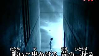 "A Japanese-style karaoke of Hikaru Utada's ""Eternally"" off her Dist..."