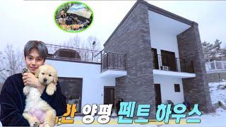 '나혼자산다', 무한 제설 늪... 박은석 전원생활 공개, 반려견 몰리.(프로필 ,나이, 국적…