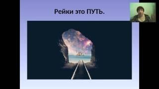 Марина Матвиенко. Энергия, Пробуждающая Вашу Собственную Силу