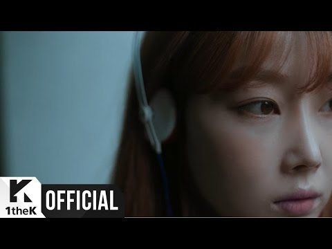[Teaser] Crucial Star(크루셜스타) _ Fall(가을엔) (Feat. Kim Na Young(김나영))