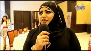 تكريم خبراء التجميل في مهرجان الارز والجمال بلبنان