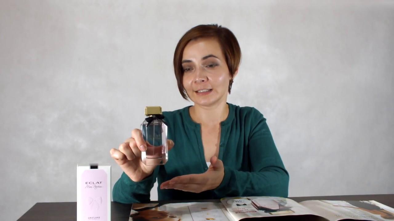 отзыв о парфюмерной воде Eclat Mon Parfum от