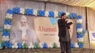 Video Zinda baad aiy jamiat beautiful tarana by Hafiz laique ahmed download MP3, 3GP, MP4, WEBM, AVI, FLV Mei 2018