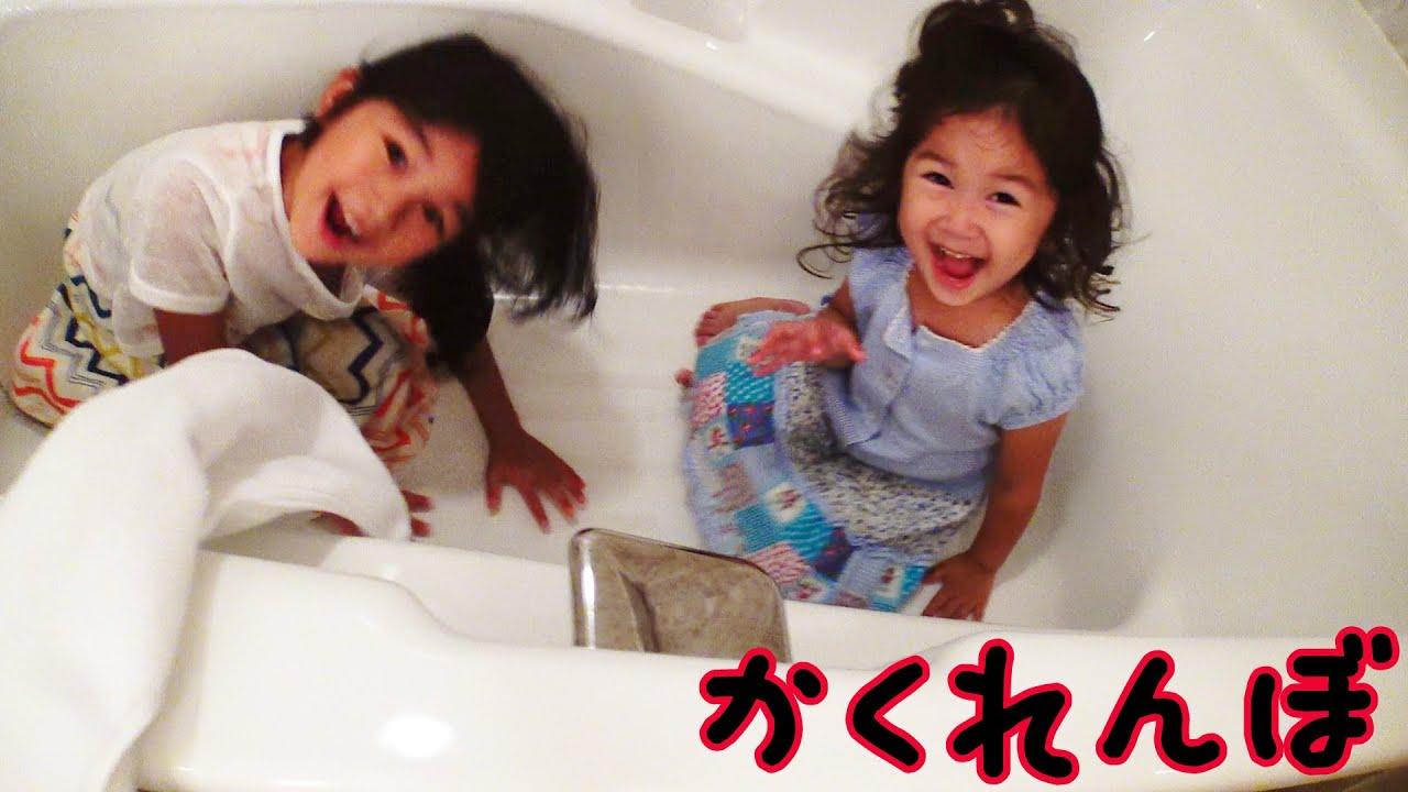 ○普段遊び○ホテルでかくれんぼ!!!まーちゃん【5歳】おーちゃん【2歳】Hide and Seek at the hotel , YouTube