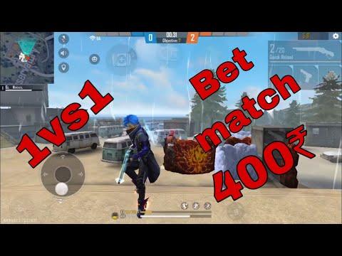 1vs1 Bet match Custom || FREE FIRE