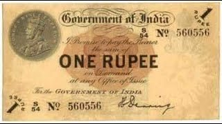 history of Indian currency | old Indian currency | Indian national rupees