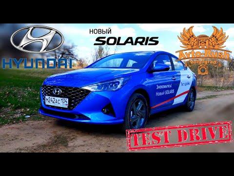 Новый Hyundai Solaris 2020 Pro Safety #AvtoRush