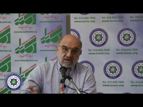 علی(ع) در نهجالبلاغه- سخنرانی دکتر عبدالکریم سروش در بنیاد توحید - ۱۶ جون ۲۰۱۷