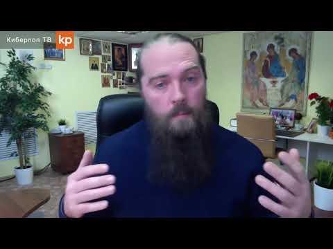 Киберпоп о гонителях о.Головина: Вы подрываете авторитет церкви! РПЦ ведёт себя как секта!