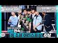 [РУС СУБ] Mnet TMI NEWS 'История легендарной группы BTS' [Выпуск 21] 191106