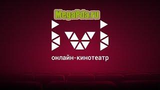 Ivi ru - онлайн кинотеатр