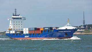Shipspotting Rotterdam / Hoek van Holland / Nieuwe Waterweg / Landtong Rozenburg / Maasvlakte
