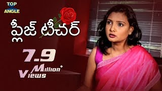 Please Teacher - Latest Telugu Short Film 2018 | Presented By Top Angle