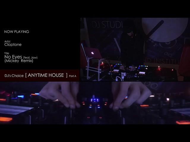 DJ's Choice [ ANYTIME HOUSE ] Part A - mixed by LINO | Traktor Z2 + D2 / Numark TT250