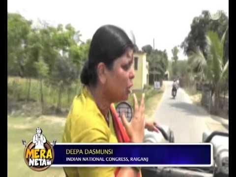 Deepa Dasmunsi, INC || Raiganj, West Bengal