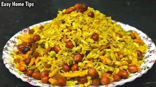 10 मिनट में बनाये बाज़ार से भी अच्छी खट्ठी मीठी पोहा नमकीन Poha Namkeen Recipe In Hindi Poha Namkeen