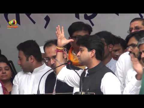 Jyotiraditya Scindia powerful speech at Zameen Wapsi Andolan at Jantar Mantar
