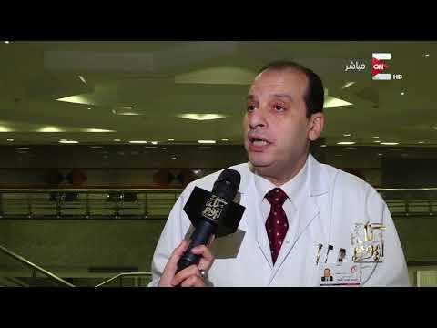 كل يوم - افتتاح مركز صحة المرأة بمستشفى وادي النيل  - 23:20-2017 / 11 / 12