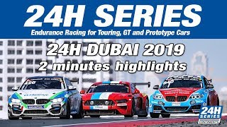 Hankook 24H DUBAI 2019 - 2 minute race highlights