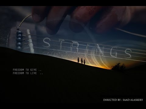 STRINGS  ( 2015 )