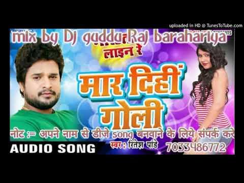 Dar Lage Maar-dihi-goli-ho  Dj Guddu Raj