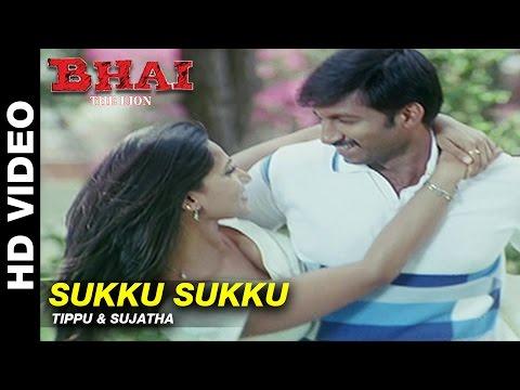 Sukku Sukku - Bhai The Lion   Tippu & Sujatha   Gopichand & Anushka