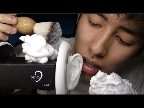 ASMR Shaving Cream