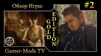 ֎ Resident Evil 7: Biohazard - Обзор версии Gold Edition ֎ (DLC - End of Zoe, Not a hero) ֎ #2